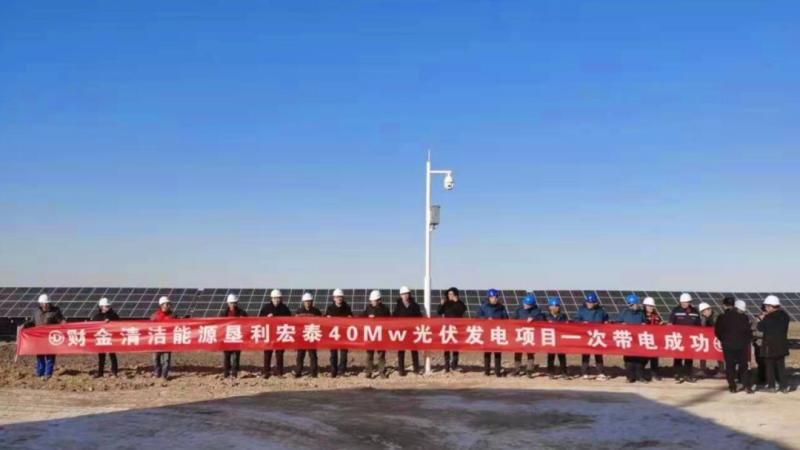 昆兰PCS服务东营垦利宏泰40MW光伏电站配套8MW/16 MWh储能项目